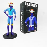 Grendizer / Goldorak - Figurine vinyle Koji Kabuto / Alcor en vinyl - Move the Game