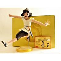 Figurine Esteban-Les mystérieuses cités d'or-Custom Arts