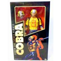 Cobra-Figurine PVC Rugball-HL pro