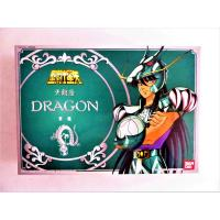 Chevaliers du zodiaque-Dragon-Bandai