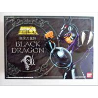 Chevaliers du zodiaque-Black dragon-Bandai