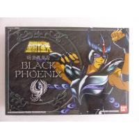 Chevaliers du zodiaque-Black Phoenix-Bandai