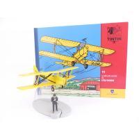 En avion Tintin, Le biplan jaune de L'île noire (n°11)