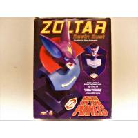 La bataille des planètes- Buste Zoltar-Diamond select