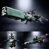 Albator- GX 67 Arcadia battleship-Bandai