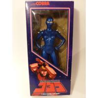 Cobra-Figurine PVC Armanoîd-HL pro