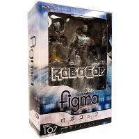 Robocop - Figurine  rétro collector - Figma 107 - Max factory