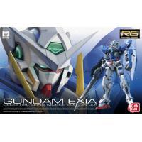 Gundam - Gundam Exia - Model Kit - Bandai