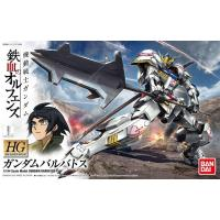 Gundam - Gundam Barbatos HG - Model Kit - Bandai