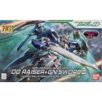 Gundam - 00 raiser + GN sword - Model Kit - Bandai