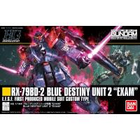 Gundam - RX-79BD-2 - Model Kit - Bandai