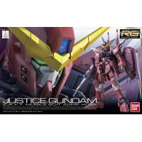 Gundam - Justice Gundam ZGMF-X09A - Model Kit - Bandai