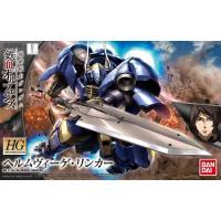Gundam - Helmwige reincar - Model Kit - Bandai