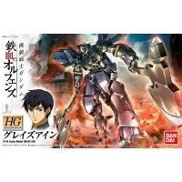 Gundam - Graze ein - Model Kit - Bandai