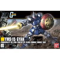 Gundam - YMS-15 Gyan - Model Kit - Bandai