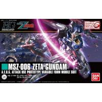 Gundam - MSZ-006 Zeta Gundam - Model Kit - Bandai