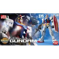 Gundam - RX-78-2 - Model Kit - Bandai