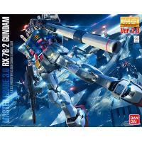 Gundam - RX-78-2 Ver 3.0 - Model Kit - Bandai