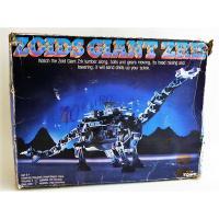 Zoids - Giant ZRK - occasion en boîte - Tomy
