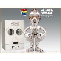 Star wars -  figurine C3-PO variante en plastique vinyl - medicom toys