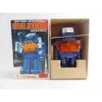Robot Space Attacker Vintage SH