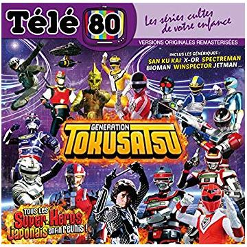 https://tanagra.fr/5877-thickbox/cd-tele-80-generation-tokusatsu-spectre-man-the-hand-saban-music.jpg