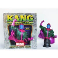 Buste rétro Marvel 16 cm Kang le conquérant d'occasion   - 1/8 ème - Bowen