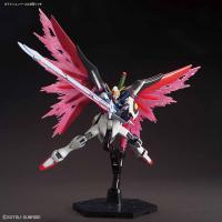 Gundam - Destiny Gundam ZGMF-X42S model kit  - Bandai