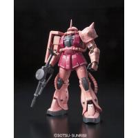 Gundam - Zaku II MS-06S model kit  - Bandai