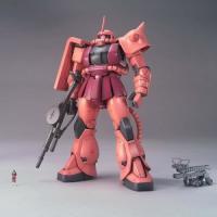 Gundam - Zaku II MS-06S  MG model kit  - Bandai