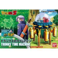 Dragonball Z - Trunks' Time Machine model kit - Bandai